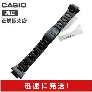 「商品情報」[商品について]    ※時計本体は含まれません。部品だけの価格となります。「主な仕様」...