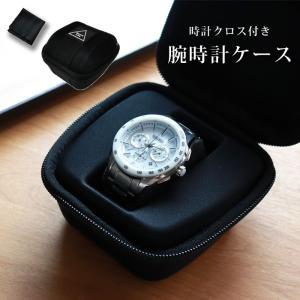 時計ケース 腕時計 ウォッチ 収納 持ち運び 1本 ブラック Watchlife クロス付 jwcopal