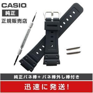 カシオ CASIO 時計 バンド ベルト ウレタン G-shock Gショック 純正 GW-M560...