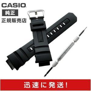 カシオ CASIO ウレタン バンド ベルト 純正AW-590 AW-591 AWG-100BR 1...