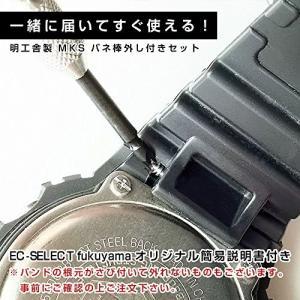 カシオ CASIO ウレタン バンド ベルト 純正AW-590 AW-591 AWG-100BR 100 101 M100 10273059 g-shock 用 交換用バネ棒外し 説明書付き|jwcopal|03