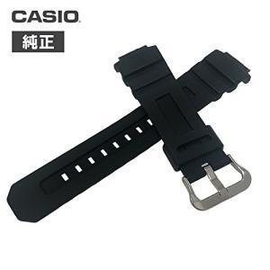 カシオ CASIO ウレタン バンド ベルト 純正AW-590 AW-591 AWG-100BR 100 101 M100 10273059 g-shock 用 交換用バネ棒外し 説明書付き|jwcopal|04