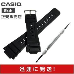 カシオ CASIO 時計 バンド ベルト ウレタン G-shock Gショック 純正 1018613...