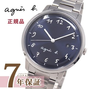 アニエスベー 腕時計 メンズ ネイビー シルバー クオーツ FCRK990