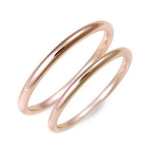 ピンクゴールド マリッジリング 結婚指輪 ペアリング 名入れ 刻印 ペア プレゼント ジェイオリジナル 送料無料|jwell