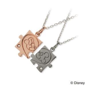 Disney シルバー ペアネックレス ダイヤモンド ハート ペア ザキッス ザキス ザ・キッス ディズニー ミッキーマウス ミニーマウス 送料無料|jwell