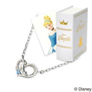 Disney シルバー ネックレス ハート 彼女 記念日 ザキッス ザキス ザ・キッス ディズニー シンデレラ プリンセス 誕生日 送料無料 レディース|jwell