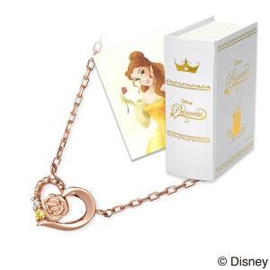 ホワイトデー 送料無料 Disney シルバー ネックレス ハート 彼女 記念日 ザキッス ザキス ザ・キッス ディズニー disney_y 美女と野獣 ベル プリンセス 誕生日|jwell