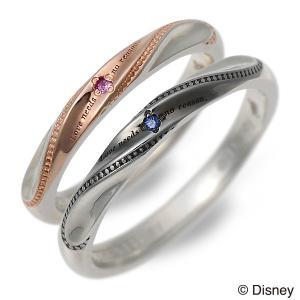 送料無料 Disney シルバー ペアリング ハート ペア ザキッス ザキス ザ・キッス ディズニー disney_y ラプンツェル プリンセス 結婚指輪 マリッジリング|jwell