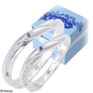 Disney シルバー ペアリング ダイヤモンド ペア 誕生日プレゼント 記念日 あすつく ザキッス ザキス ザ・キッス ディズニー disney_y アナと雪の女王 送料無料|jwell