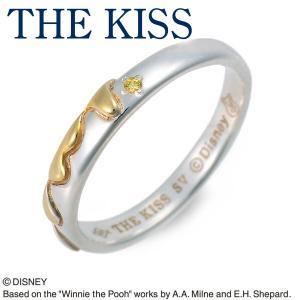 リング レディース シルバー 指輪 人気 ザキッス キス ディズニー プーさん 記念日 ギフトラッピング 送料無料 誕生日|jwell