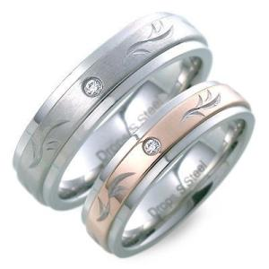送料無料 婚約指輪 結婚指輪 エンゲージリング ペアリング ペア プレゼント ドロップス jwell