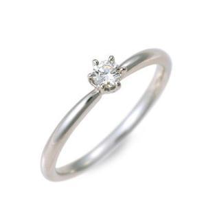 ホワイトゴールド エンゲージリング 婚約指輪 リング 指輪 ダイヤモンド 名入れ 刻印 彼女 プレゼント ジェイオリジナル 誕生日|jwell