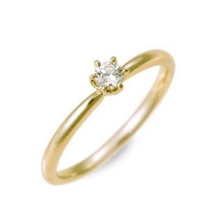 ゴールド エンゲージリング 婚約指輪 リング 指輪 ダイヤモンド 名入れ 刻印 彼女 プレゼント ジェイオリジナル 誕生日 送料無料|jwell