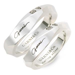 ペアリング 2本セット カップル シルバー シンプル セット ブランド 指輪 ガルニ|jwell