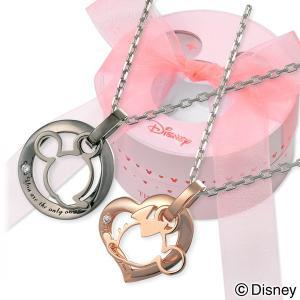 Disney シルバー ペアネックレス 当店オリジナル ペア ザキッス ザキス ザ・キッス ディズニー disney_y ミッキーマウス ミニーマウス 送料無料|jwell