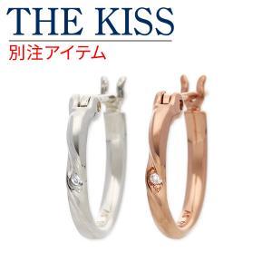 シルバーペアピアス THE KISS ペア カップル お揃い 誕生日プレゼント ギフト 限定クーポンあり|jwell