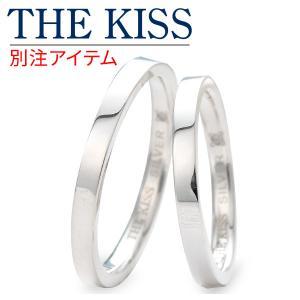 ペアリング 2本セット 刻印 カップル 結婚指輪 シルバー シンプル ダイヤモンド|jwell