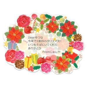 【単品購入不可】テディベア専用 メッセージカードメッセージ印刷クーポン券 誕生日 jwell