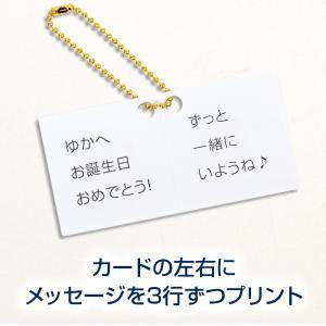 メッセージカードメッセージ印刷クーポン券 jwell