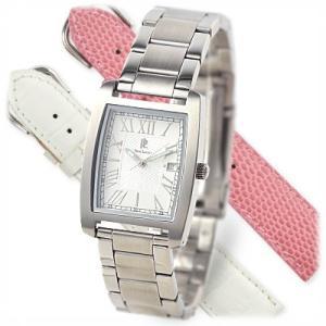 安心の正規品 Pierre Lannier ステンレス 腕時計 彼女 プレゼント ピエール・ラニエ ...