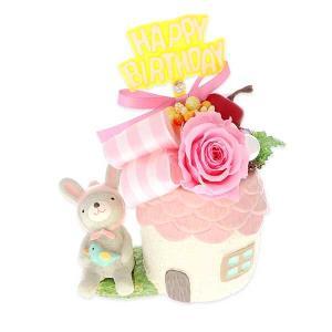 バースデーアニマル花器 プリザーブドフラワー おしゃれ 子ども お祝い プレゼント|jwell