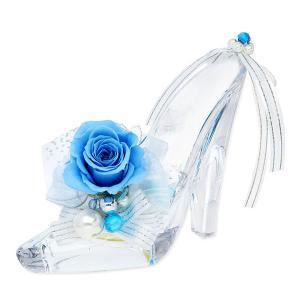 ガラスの靴(メッセージカード付) お花ソムリエ レディース 彼女 女性 誕生日プレゼント ギフト jwell