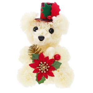 クリスマス おすわりくま かわいい プレゼント フラワー 子ども 女性 ポインセチア jwell
