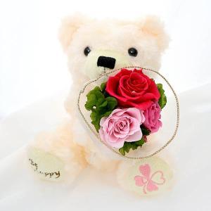 テディベア 花 プリザーブドフラワー 誕生日 プレゼント 花束 お祝い 女性 ピンク|jwell
