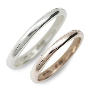 送料無料 シルバー 婚約指輪 結婚指輪 エンゲージリング ペアリング ペア プレゼント ピーエムアール|jwell