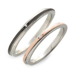 送料無料 シルバー 婚約指輪 結婚指輪 エンゲージリング ペアリング ダイヤモンド ペア プレゼント ピーエムアール|jwell