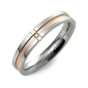vie ピンクゴールド リング 指輪 ダイヤモンド 彼女 プレゼント ヴィー 誕生日 レディース|jwell
