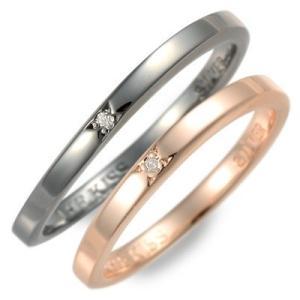 シルバー 婚約指輪 結婚指輪 エンゲージリング ペアリング ペア プレゼント ザッキス ザキス 送料無料 jwell