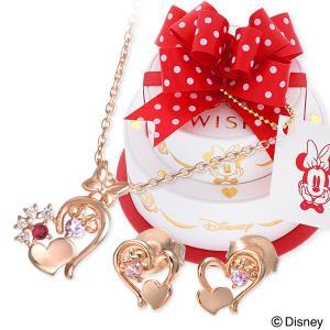 Disney シルバー ネックレス 誕生石 ハート 彼女 誕生日プレゼント 記念日 あすつく ウィスプ ディズニー disney_y ミニーマウス 送料無料|jwell