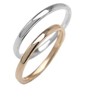 結婚指輪 ペアリング シンプル ストレート ピンクゴールドK10 ホワイトゴールドK10 マリッジリ...