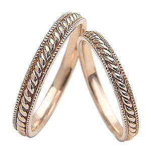 マリッジリング ツイストデザイン 結婚指輪 ピンクゴールドK...