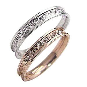 マリッジリング 結婚指輪 粗しデザイン ピンクゴールドK10...