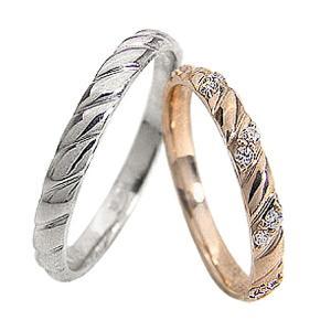 マリッジリング 結婚指輪 ダイヤモンド ピンクゴールドK10...