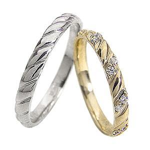 マリッジリング 結婚指輪 ダイヤモンド イエローゴールドK1...
