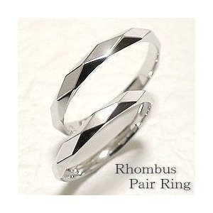 結婚指輪 ひし形カット マリッジリング ホワイトゴールドK10 ペアリング 10金 2本セット