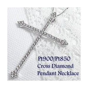 ネックレス 豪華 クロス ダイヤモンドネックレス 1ct Pt900 Pt850 プラチナ 十字架デザイン|jwl-i