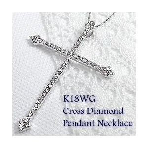 ネックレス 豪華 クロスペンダント ダイヤモンドネックレス ホワイトゴールドK18 十字架 1ct|jwl-i
