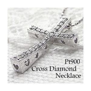 ネックレス クロスネックレス ダイヤモンド プラチナ900 プラチナ850 ペンダント ハートの窓 十字架|jwl-i