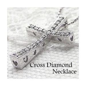 ネックレス クロスネックレス ペンダント ホワイトゴールドK18 ハートの窓 ダイヤモンドペンダント|jwl-i