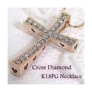 ネックレス クロスネックレス ダイヤモンド ペンダント ピンクゴールドK18 ハートの窓 十字架|jwl-i