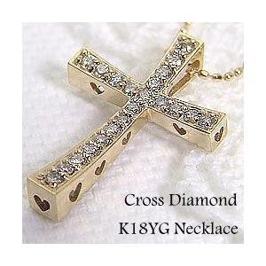 ネックレス クロスネックレス ダイヤモンド ペンダント イエローゴールドK18 ハートの窓 十字架|jwl-i