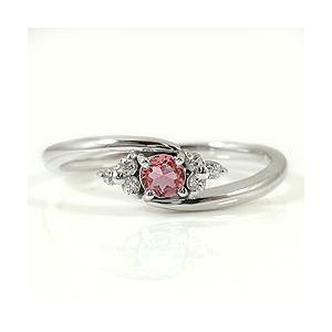 ピンクトルマリン リング 10月誕生石 ダイヤモンド ホワイトゴールドK10 カラーストーン 指輪|jwl-i