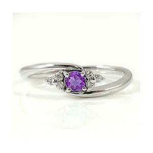 アメジストリング 2月誕生石 ホワイトゴールドK18 ダイヤモンド 結婚 婚約 ピンキーリング 記念日 カラーストーン オシャレ|jwl-i