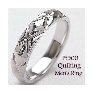 プラチナ900メンズリング Pt900 キルティングデザイン 指輪 Men's 激安 記念日 jwl-i
