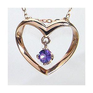 タンザナイト ネックレス 12月 誕生石 ピンクゴールドK18 ハート ペンダント 誕生日 記念日 Tanzanite|jwl-i